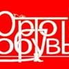 ОртоОбувь.ру - ортопедическая обувь. OrtoObuv.ru