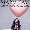 Косметика | Парфюмерия Mary Kay (Мэри Кэй)