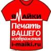 Футболки на заказ в Перми | Печать на футболках