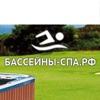 Бассейны-спа.рф - магазин  спа бассейнов