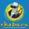 Екабу.ру -  Развлекательный портал
