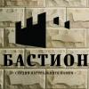 """""""Бастион"""" студия натурального камня"""
