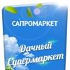 Товары для сада в Челябинске