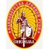 Боевое единоборство СИСТЕМА РЯБКО Казахстан