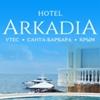 Гостиница Аркадия: Санта-Барбара, Утёс, Крым