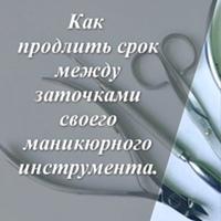 ΑртемΚулагин