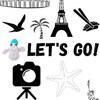 Let's go!   Самостоятельные путешествия