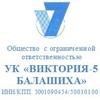 Uk Viktoria--Balashikha