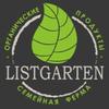 Сыроварня на семейной ферме Listgarten