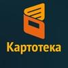 Kartoteka.bу - система проверки контрагентов
