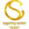 SUGARING-center Israel ШУГАРИНГ в Израиле. Брови