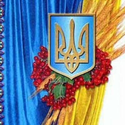Светлана Щербатюк, Мариуполь