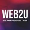 Веб-студия Вебтую (Создание сайтов, реклама)