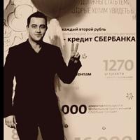 ДмитрийКачурак