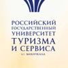 "Филиал ФГБОУ ВО ""РГУТИС"" в г. Махачкале"