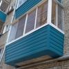 Мегаполис Потолки Окна Балконы