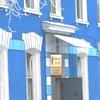 Литературный музей Степана Щипачёва