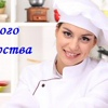 Akademia-Kulinarnogo Masterstva