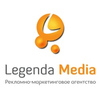 Legenda Media | PR | EVENT | MARKETING