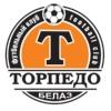 """ФК """"ТОРПЕДО-БЕЛАЗ"""" г.Жодино"""