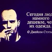 МаликЧамсутдинов