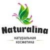 Naturalina - магазин натуральной косметики