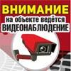 Видеонаблюдение Симферополь, Севастополь, Крым