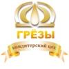 """ООО """"Грезы"""" - Кондитерский цех (г.Новокузнецк)"""