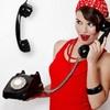 IP телефония для бизнеса~для холодных звонков