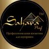 Паста для шугаринга SAHARA PROF
