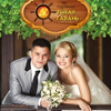 Свадьба на природе Тольятти Самара Веранда Шатер
