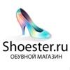 Shoester.ru —обувной магазин
