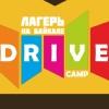Drive Camp | Летний лагерь на Байкале