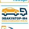 Эвакуатор в Краснодаре 8-918-0000-400
