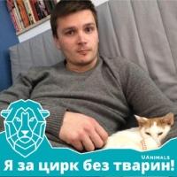 РусланГуменюк