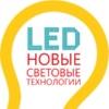 Электротовары, светодиодные лампы и светильники