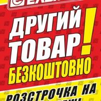 ΗиколайΓолубев