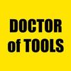 DOCTOR of TOOLS в Тихорецке