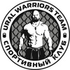 ММА | Джиу-Джитсу | Тайский бокс в Екатеринбурге