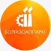 БОРГАЗОАППАРАТ - Отопительное Оборудование