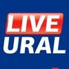 LiveUral - прямые трансляции в интернет