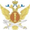 Ufsin-Rossii Po-Kaliningradskoy-Oblasti