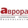 «АврораКомп»видео, контроль достпа, безопасность