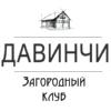 """Загородный клуб """"Давинчи парк"""""""
