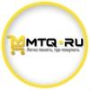 MTQ.RU   Интернет-Магазин