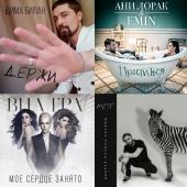 ТОП 40 (Россия) на Apple Music