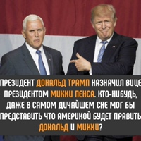 МихаилСтреленко