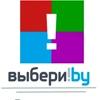 Выбери!by - Новости, Аналитика, Мнения