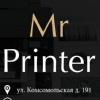 Mr Printer - печать, заправка картриджей г. Орел