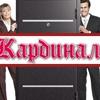 Фабрика дверей Кардинал в Казани